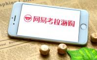 爱尔兰三大母婴、个护品牌进入中国市场