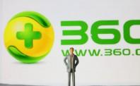 360已将全部股份质押给招商银行