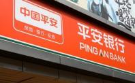 新零售门店布局加快 银行网点进入转型调整期