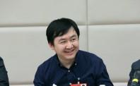 王小川称对区块链很了解 但搜狗未有具体计划