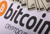 美国政府部门或将加密货币地址列入制裁名单
