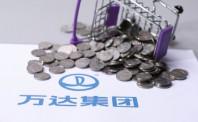 万达上海轻资产项目新进展 重点品牌签约入驻