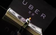 Uber前CEO卡兰尼克出资1.5亿美元收购房地产公司City