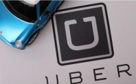 Uber聘用新副总法律顾问  曾在Covington & Burling工作