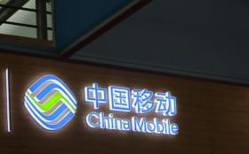 """中国移动将成立""""车联网公司"""""""