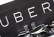 Uber无人车事故视频曝光:车内安全员不专心
