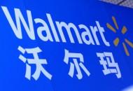沃尔玛启用货架机器人 扫描效率比人类高出50%
