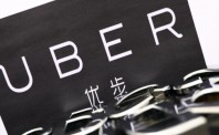 Uber事故是警钟 但不是阻碍自动驾驶的《红旗法案》