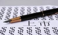 美团点评或在今年年内在香港IPO 估值600亿美元