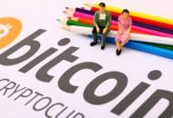 韩国加密货币交易所Upbit运营商:计划未来3年内向区块链技术投资1000亿韩元