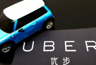 Uber被曝 事故前已禁用防碰撞技术