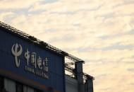 中国电信2017年总营收3662.29亿元