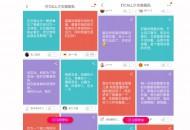 2018淘宝内容生态盛典圆满落幕:韩都衣舍领跑互联网内容营销
