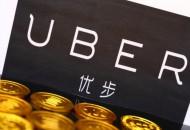 马来西亚将对Grab收购Uber的交易展开反垄断调查