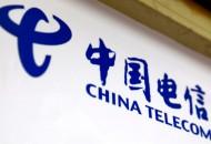中国电信回应App强制授权:授权是服务前提
