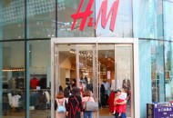 H&M净利润下降 振兴业务依赖新品牌