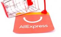 速卖通发布英国海外仓VAT相关事项通知