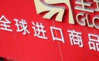 中国将对原产于美国的106项商品加征关税