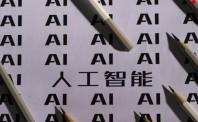 政企应推动人工智能发展