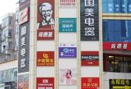 """""""去百货化""""渐成零售行业大势 提高盈利仍存痛点"""