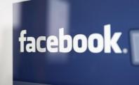 Facebook:支持《诚实广告法案》 封杀加拿大政治咨询公司