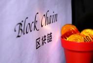 韩国拟制定区块链监管标准  23家交易所已同意