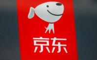 京东联合中国航发 打造智慧采购平台