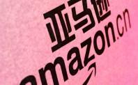 亚马逊上线热门产品强势推荐功能