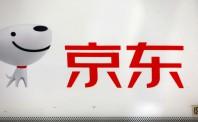 刘强东首度承认京东财务数据虚高,我们就来扒一下京东的历年财报