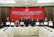 紫荆谷·跨境通荣耀入选首批中国国际进口博览会常驻交易平台