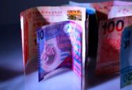 香港告急!港币贬值创33年新低,金管局能否打赢汇率保卫战?