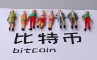 虚拟货币交易所在海外的流浪生涯