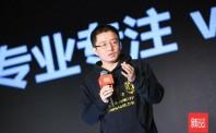 美团点评王慧文:人民需要两个打车平台