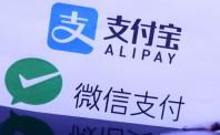 香港加码布局智慧城市  9月将实现微信支付宝互联互通