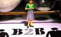 B2B和B2C都落伍了!营销变革要看B2B2B2C
