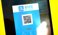 重庆加码智慧交通  高速收费站将实现扫码支付