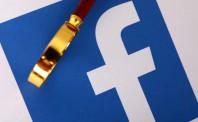 Facebook收集未注册人数据引抗议