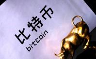 比特币平台Coinbase收购Earn.com  后者创始人将吸收进平台