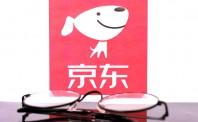 京东宣布进军4亿西班牙 西语网站上线