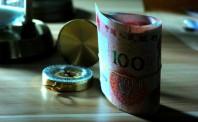 北京扩大对外开放 进一步放宽六个领域外资准入限制
