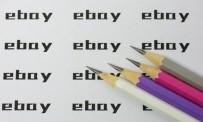 eBay将如何默认最高级别的listing