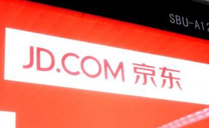 京东西语网站上线 四地落子扩大海外市场