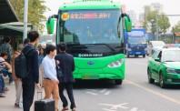 银联闪付落地福州公交  扫码出行渐成燎原之火