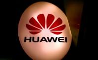 华为终端云服务全球用户超过3.4亿 月活破1.6亿