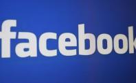 Facebook更新隐私条款:数据分享将询问用户