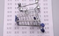 湖南省金融投诉下降  涉及第三方支付占比反向上升6.57%