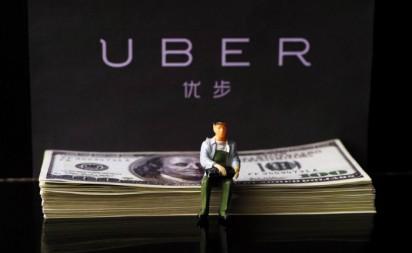 事不过三,Uber亚洲撤退欲止步