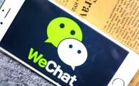 从阿里钉钉、腾讯微信,看中国企服市场未来十年
