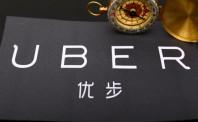 Uber欲重塑形象,游说开支创下新高