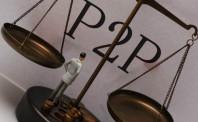 央行降准对P2P收益率影响有几何